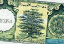 Lira libanesa agora vale um satoshi