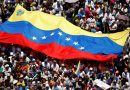 Venezuela lançará um bolívar digital?